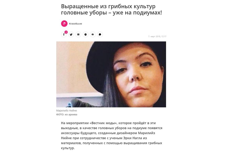 krasotka.ee screenshot